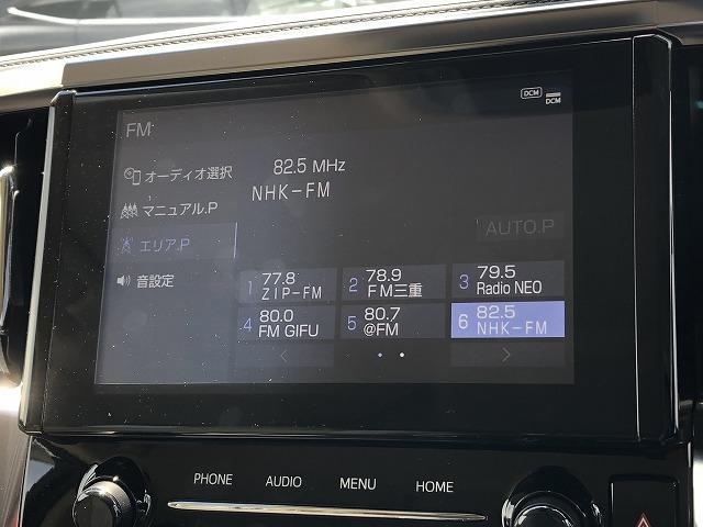 2.5X 新車未登録 ディスプレイオーディオ バックカメラ 両側電動ドア レーダークルーズコントロール レーンキープ スマートキー プッシュスタート 純正アルミ LEDヘッドライト(38枚目)