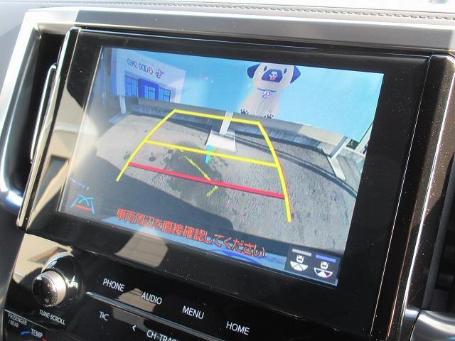 2.5S タイプゴールド 新車未登録 ディスプレイオーディオ バックカメラ 両側電動ドア パワーバックドア レーダークルーズコントロール Wサンルーフ ハーフレザー 純正アルミ LEDヘッドライト ステアリングリモコン(4枚目)