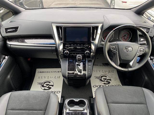 2.5S タイプゴールド 新車未登録 ディスプレイオーディオ バックカメラ 両側電動ドア パワーバックドア レーダークルーズコントロール Wサンルーフ ハーフレザー 純正アルミ LEDヘッドライト ステアリングリモコン(10枚目)