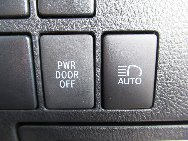 2.5S タイプゴールド 新車未登録 ディスプレイオーディオ バックカメラ 両側電動ドア パワーバックドア レーダークルーズコントロール Wサンルーフ ハーフレザー 純正アルミ LEDヘッドライト ステアリングリモコン(26枚目)