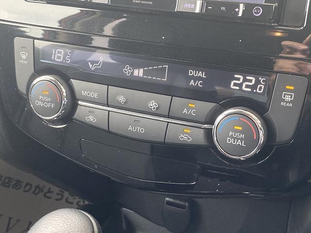 20X 後期 SDフルセグナビ バックカメラ ETC 電動リアゲート 純正18inアルミ インテリジェントキー エコモード 衝突軽減 レーンキープ クリアランスソナー カプロンシート アイドリングストップ(31枚目)