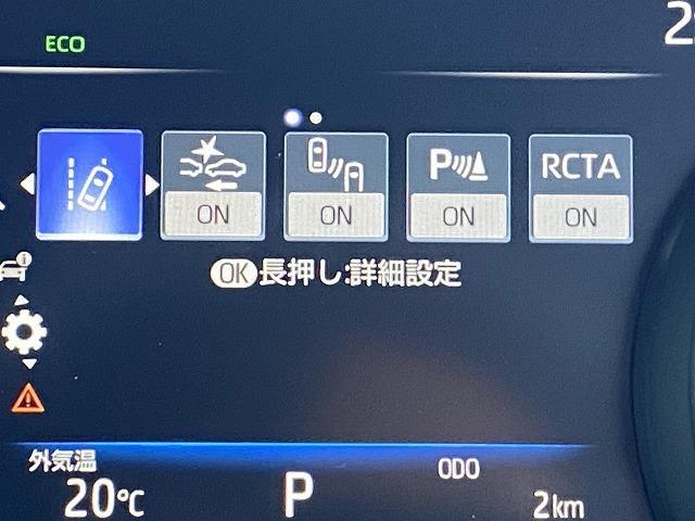 パノラミックビューカメラ 調光ルーフ レーダークルーズコントロール パワーシート パワーバックドア ハーフレザー スマートキー ステアリングリモコン プッシュスタート 純正アルミ JBLサウンド(31枚目)