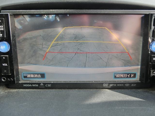 トヨタ パッソ X アドバンスドエディション 一年保証 Bカメラ
