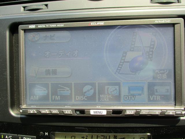 250G Lパッケージ 1年保証 社外HDDナビ ETC(19枚目)