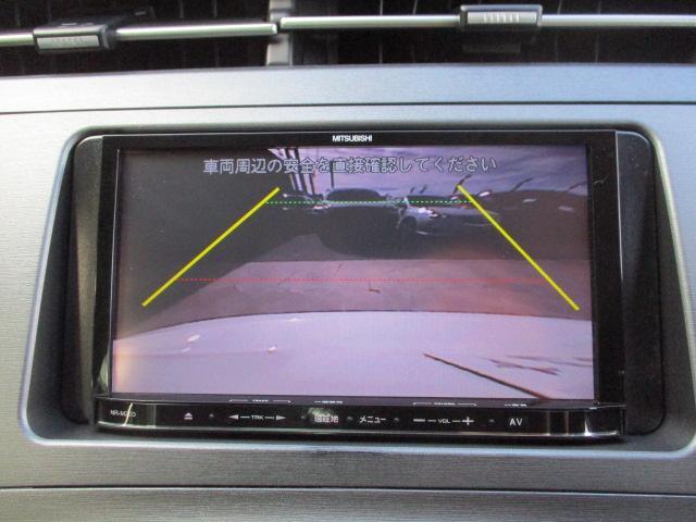 S 1年保証 後期モデル 外メモリナビ BT Bカメラ(24枚目)