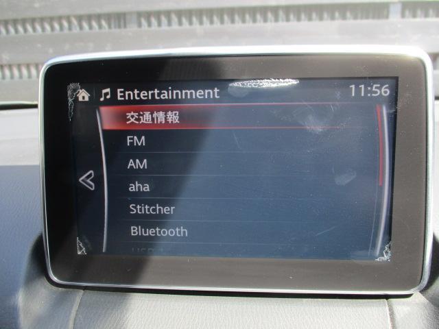 XD ミッドセンチュリー 1年保証 スマートキー プッシュスタート 純正ナビ フルセグ Bluetooth バックカメラ ETC クルーズコントロール パドルシフト シートヒーター LEDヘッドライト アイドリングストップ(5枚目)