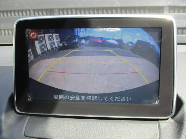 XD ミッドセンチュリー 1年保証 スマートキー プッシュスタート 純正ナビ フルセグ Bluetooth バックカメラ ETC クルーズコントロール パドルシフト シートヒーター LEDヘッドライト アイドリングストップ(7枚目)