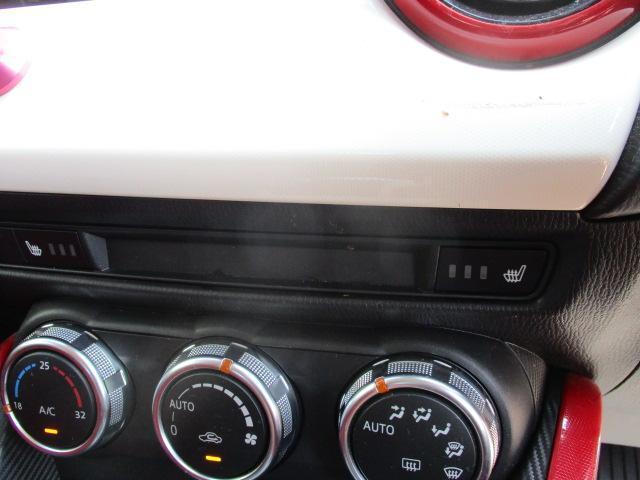 XD ミッドセンチュリー 1年保証 スマートキー プッシュスタート 純正ナビ フルセグ Bluetooth バックカメラ ETC クルーズコントロール パドルシフト シートヒーター LEDヘッドライト アイドリングストップ(11枚目)