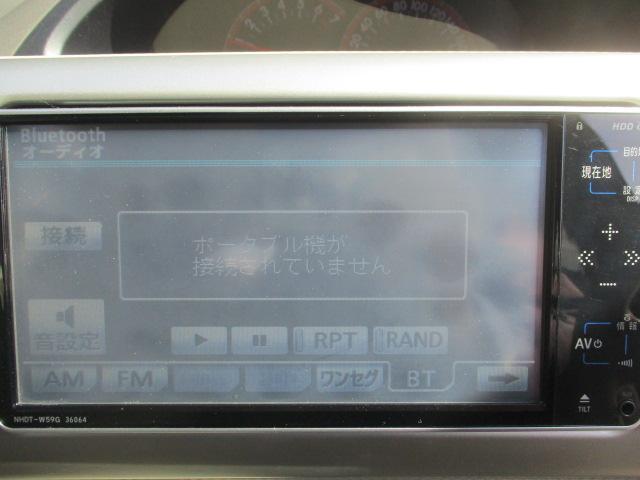 130i HIDセレクション 1年保証 キーレス 左パワースライドドア 純正HDDナビ ワンセグ ETC Bluetooth ディスチャージ(19枚目)