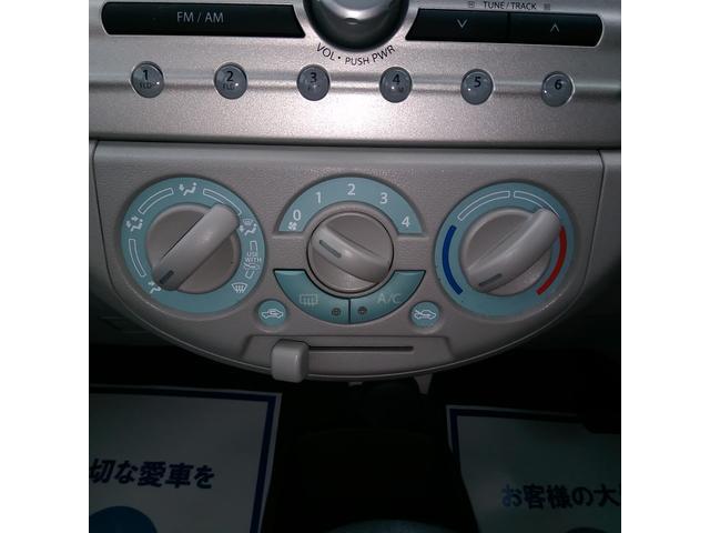 スズキ アルトエコ ECO-S エネチャージ キーレス プライバシーガラス