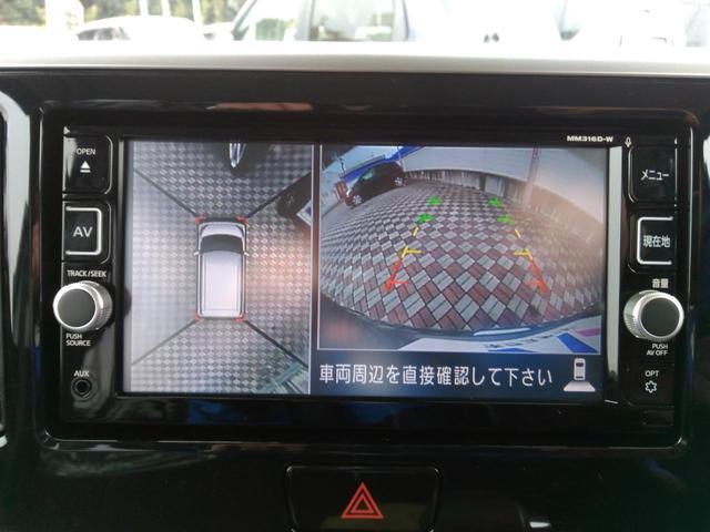 日産 デイズルークス ハイウェイスター X 純正メモリーナビ 衝突軽減装置