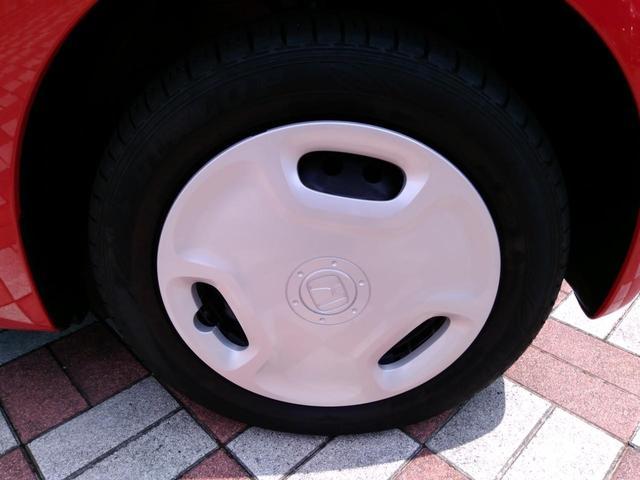 ホンダ N-ONE G スマートキー アイドリングストップ 禁煙車 横滑防止装置