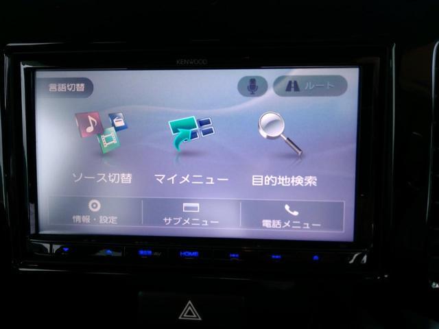 スズキ MRワゴン X メモリーナビ 地デジ 純正14AW スマートキー