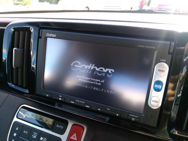 ホンダ N-ONE プレミアム ナビTV バックカメラ 衝突被害軽減装置
