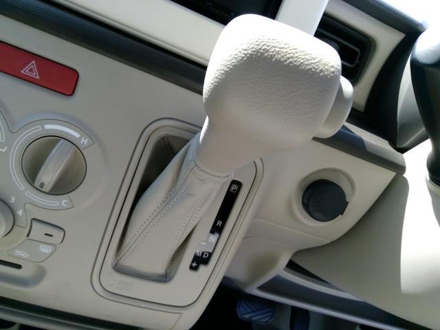 スズキ アルトラパン G 自社買取車 メモリーナビ ドラレコ 衝突被害軽減装置