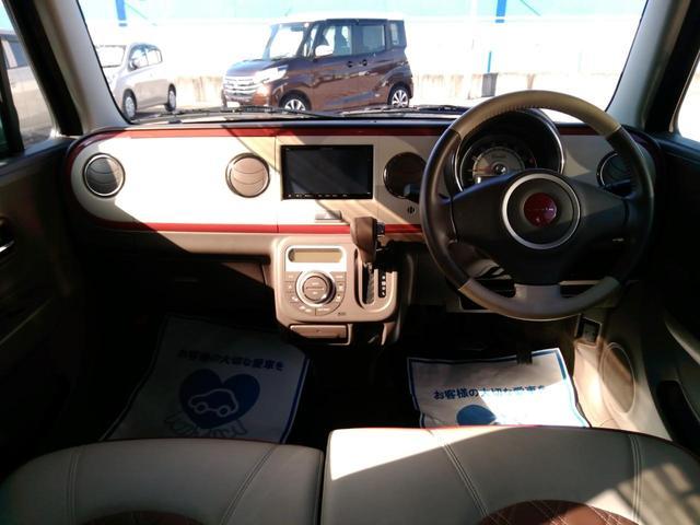 スズキ アルトラパンショコラ X 自社買取車 メモリーナビ HID アイドリングストップ