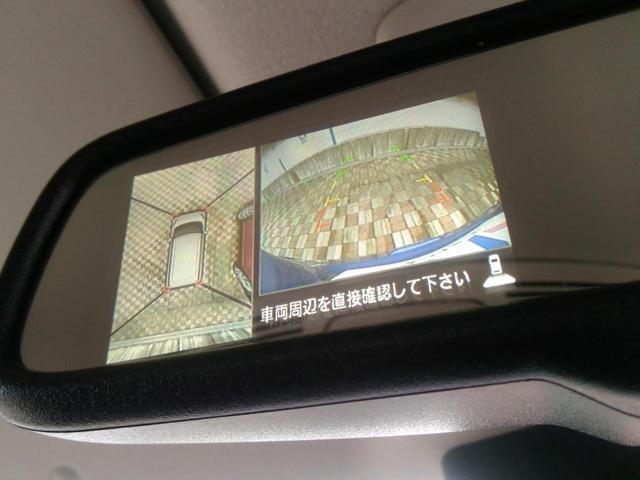 日産 デイズルークス ハイウェイスター X 純正ナビ 自動ブレーキ 全周囲カメラ
