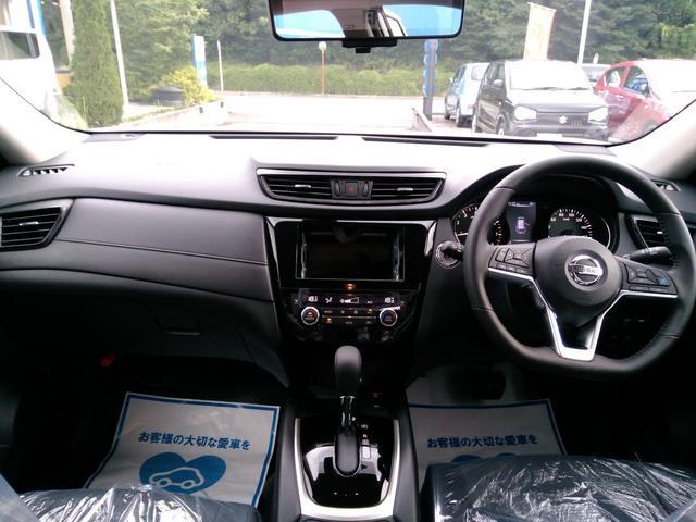 20Xi 登録済未使用車 プロパイロットセット 4WD(2枚目)