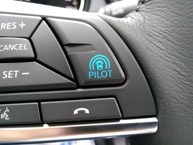 20Xi 登録済未使用車 プロパイロットセット 4WD(8枚目)