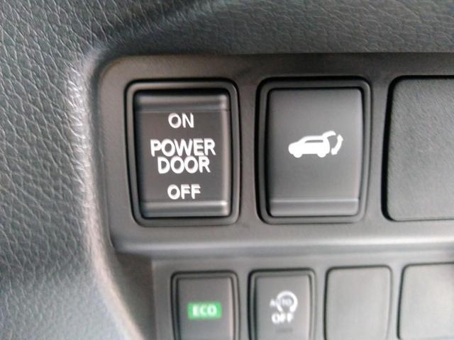 20Xi 登録済未使用車 プロパイロットセット 4WD(11枚目)