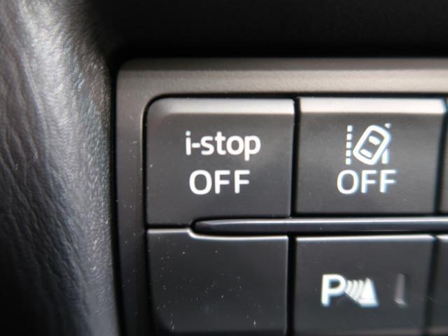 【i-stop】『停車時にブレーキを踏むことでエンジンを停止し、燃費向上や環境保護につなげるという機能です♪』よりエコなドライブをお楽しみいただけます☆