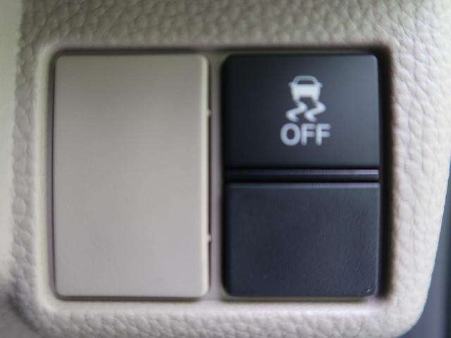 【横滑防止装置】滑りやすい路面でのコーナリング時に横滑りが発生した場合にブレーキとエンジン出力を自動的にコントロールします。