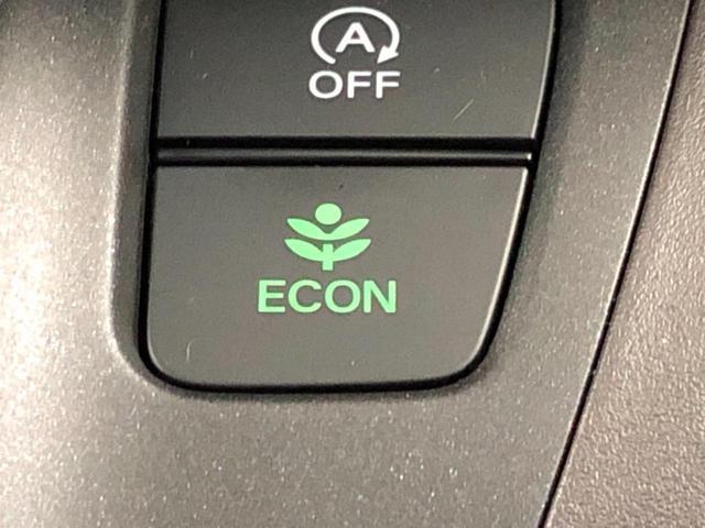 【ECON】スイッチ搭載車!!ECONモードにすることにより、普段の走行時の燃費をよくしてくれます!お財布にやさしい装備です!!