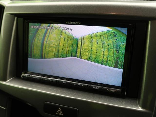 ハイブリッドMZ 社外SDナビ 両側電動ドア バックカメラ(5枚目)