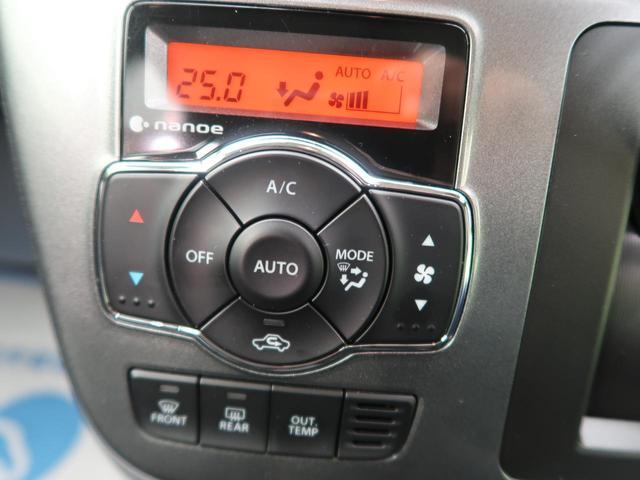 ハイブリッドMZ 社外SDナビ 両側電動ドア バックカメラ(7枚目)