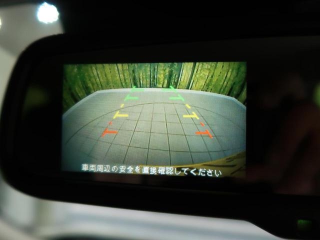 ハイウェイスター X 届出済未使用車 LEDヘッド 禁煙車(3枚目)
