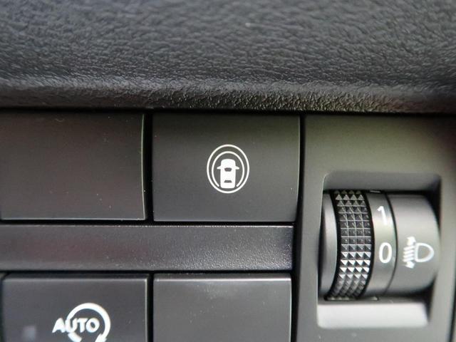 ハイウェイスター X 届出済未使用車 LEDヘッド 禁煙車(4枚目)