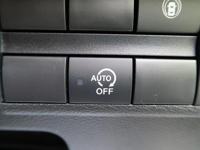 ハイウェイスター X 届出済未使用車 LEDヘッド 禁煙車(6枚目)