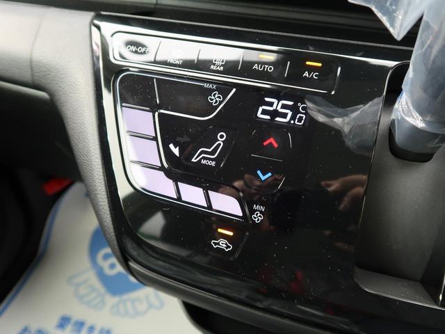 ハイウェイスター X 届出済未使用車 LEDヘッド 禁煙車(7枚目)