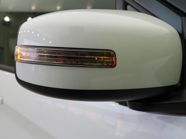 ハイウェイスター X 届出済未使用車 LEDヘッド 禁煙車(9枚目)