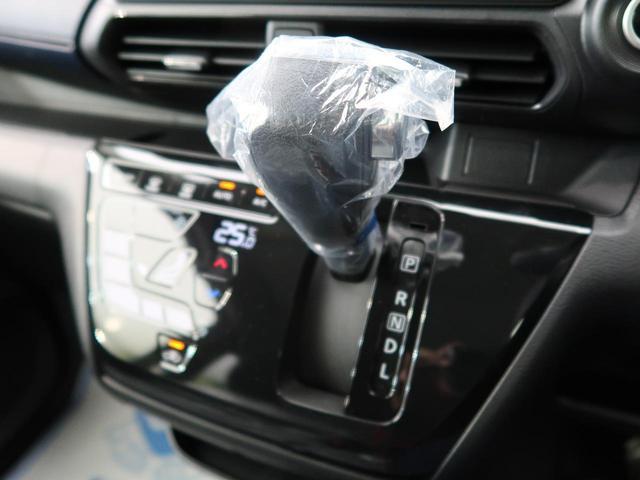 ハイウェイスター X 届出済未使用車 LEDヘッド 禁煙車(11枚目)