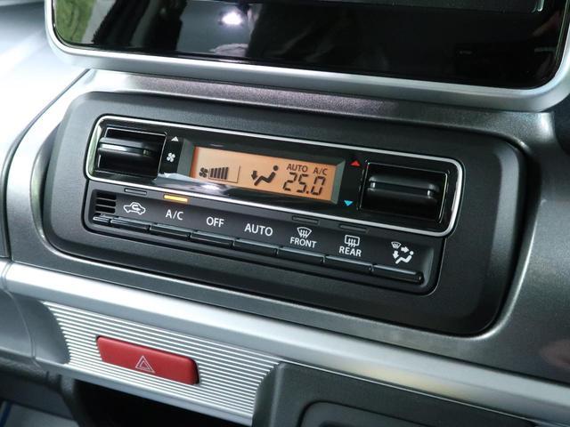 「スズキ」「スペーシアギア」「コンパクトカー」「愛知県」の中古車8