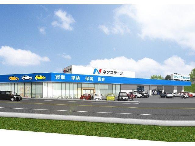 ネクステージ岡崎美合店が『大型店』になって、すぐ目の前に移転OPENしました!!軽自動車だけでなくSUV・ミニバン・コンパクトカーなど展示台数も大幅UP!!