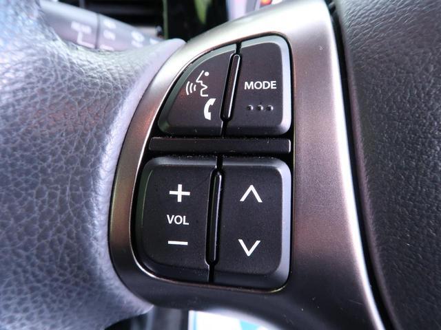 ステアリングスイッチ☆ナビやオーディオ等をつけた時にハンドルについているリモコンで音量等を調節できます☆