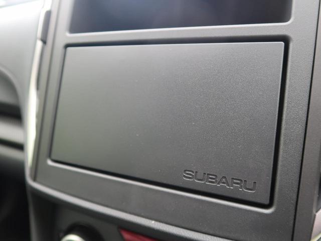 1.6i-L アイサイト 衝突軽減装置 クルコン 4WD(8枚目)