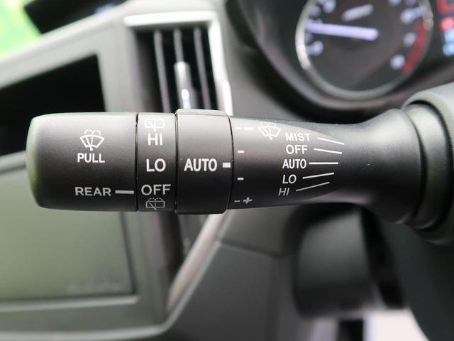 1.6i-L アイサイト 衝突軽減装置 クルコン 4WD(30枚目)
