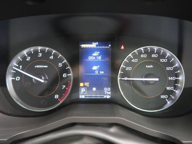 1.6i-L アイサイト 衝突軽減装置 クルコン 4WD(31枚目)