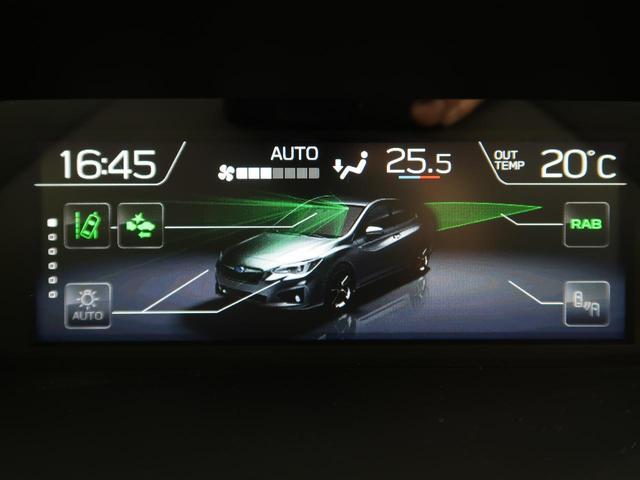 1.6i-L アイサイト 衝突軽減装置 クルコン 4WD(33枚目)
