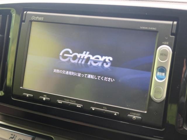 プレミアム・Lパッケージ 純正SDナビ Bluetooth(3枚目)