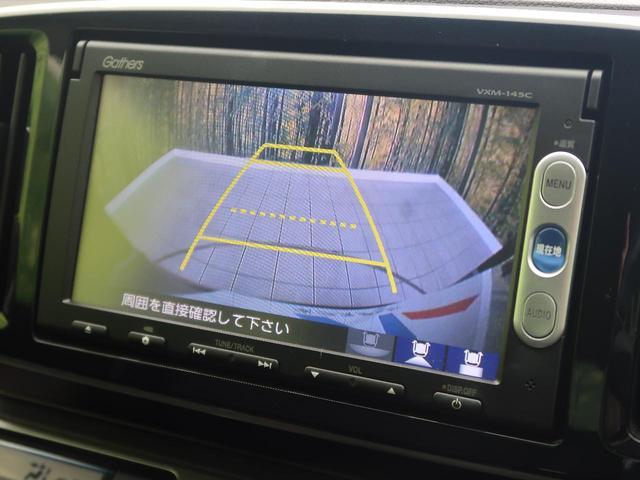 プレミアム・Lパッケージ 純正SDナビ Bluetooth(4枚目)