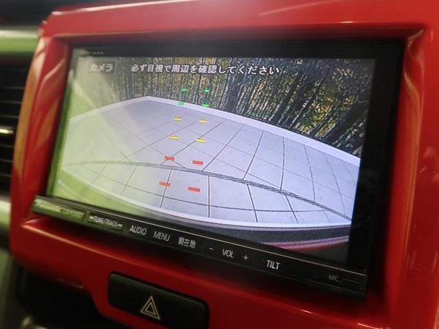 Jスタイル 純正フルセグナビ バックカメラ ビルトインETC レーダーブレーキ 前席シートヒーター HIDヘッドライト オートライト アイドリングストップ(4枚目)