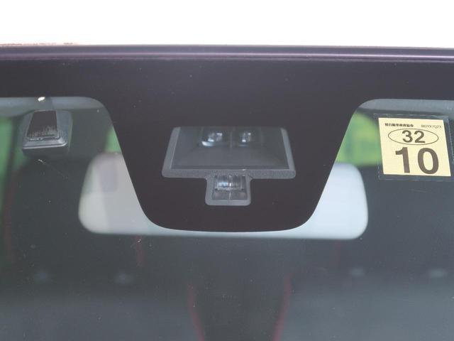 Jスタイル 純正フルセグナビ バックカメラ ビルトインETC レーダーブレーキ 前席シートヒーター HIDヘッドライト オートライト アイドリングストップ(31枚目)