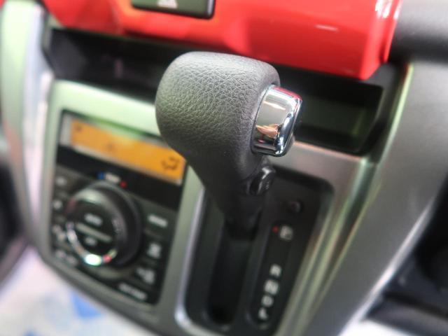 Jスタイル 純正フルセグナビ バックカメラ ビルトインETC レーダーブレーキ 前席シートヒーター HIDヘッドライト オートライト アイドリングストップ(42枚目)