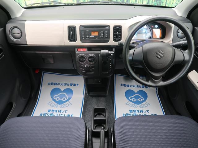 L 純正オーディオ シーヒーター アイドリングストップ キーレス ヘッドライトレベライザー 盗難防止装置(2枚目)