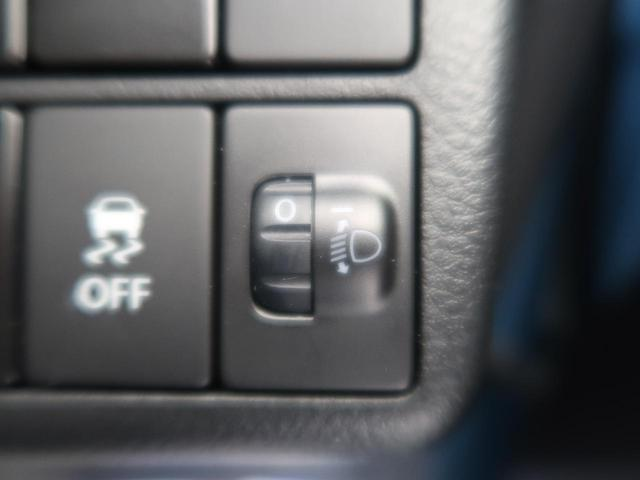 L 純正オーディオ シーヒーター アイドリングストップ キーレス ヘッドライトレベライザー 盗難防止装置(6枚目)