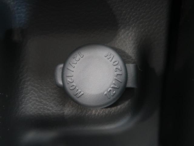 L 純正オーディオ シーヒーター アイドリングストップ キーレス ヘッドライトレベライザー 盗難防止装置(31枚目)